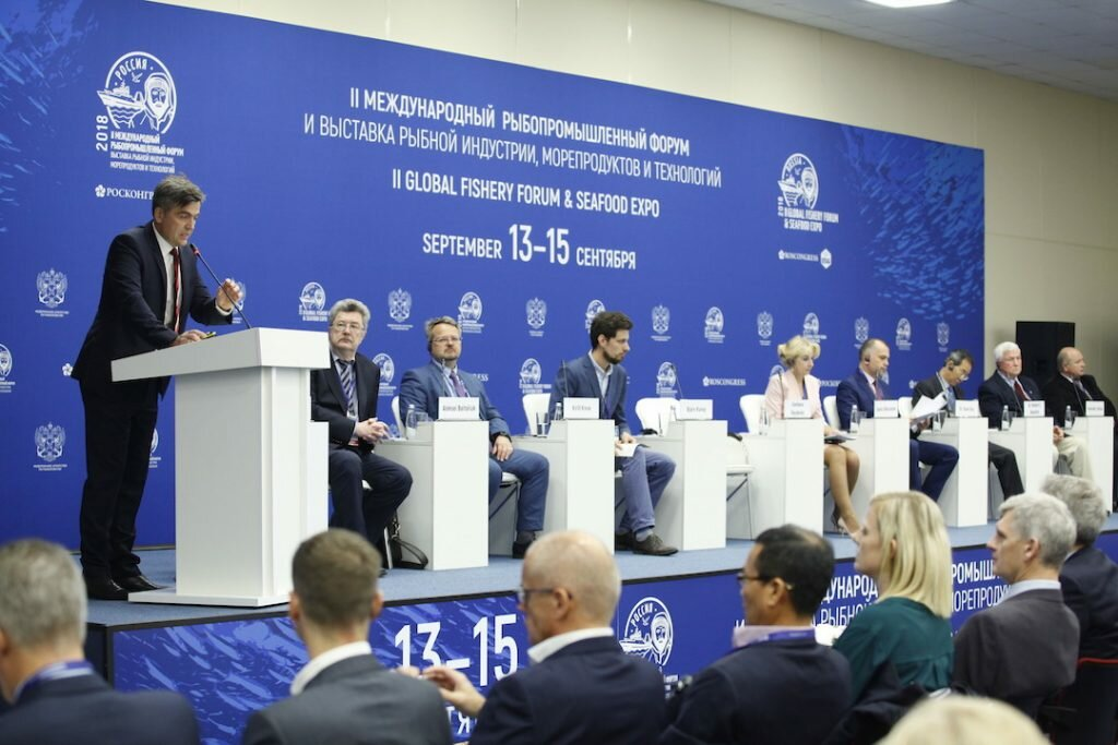 The first day of the 2nd Global Fishery Forum comes to an end in St. Petersburg
