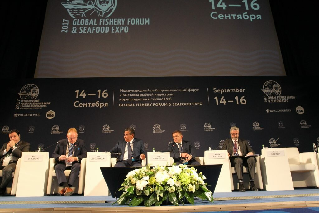 First day of Global Fishery Forum concludes in St. Petersburg