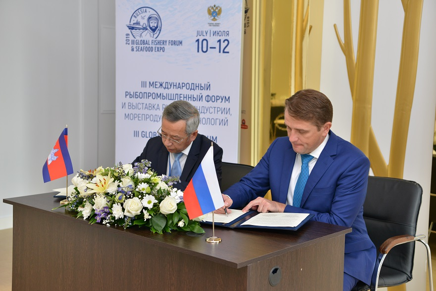 Russia and Cambodia Sign a Memorandum on Cooperation in Fisheries and Aquaculture