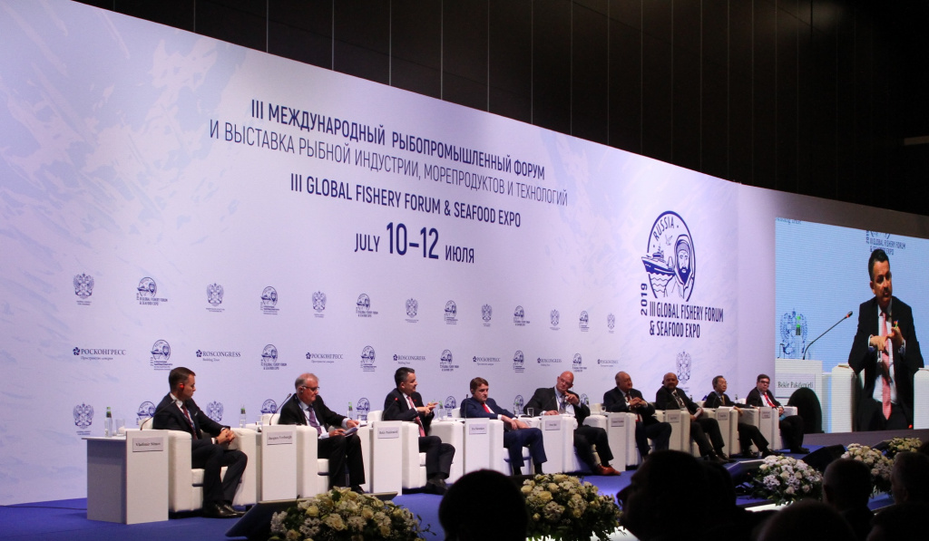 Nature, the Economy and People Identified as Three Pillars of Global Environmental Management at the Plenary Session of Global Fishing Forum 2019