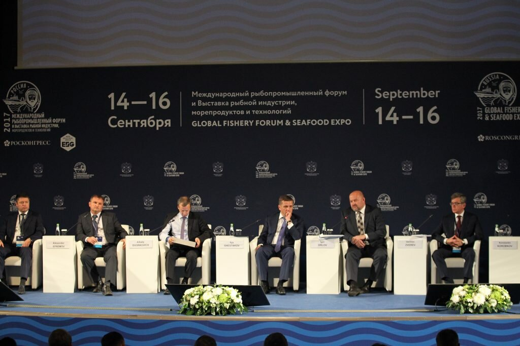 Results of the first Global Fishery Forum