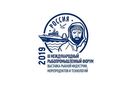 Dates Set for Global Fishery Forum & Seafood Expo 2019